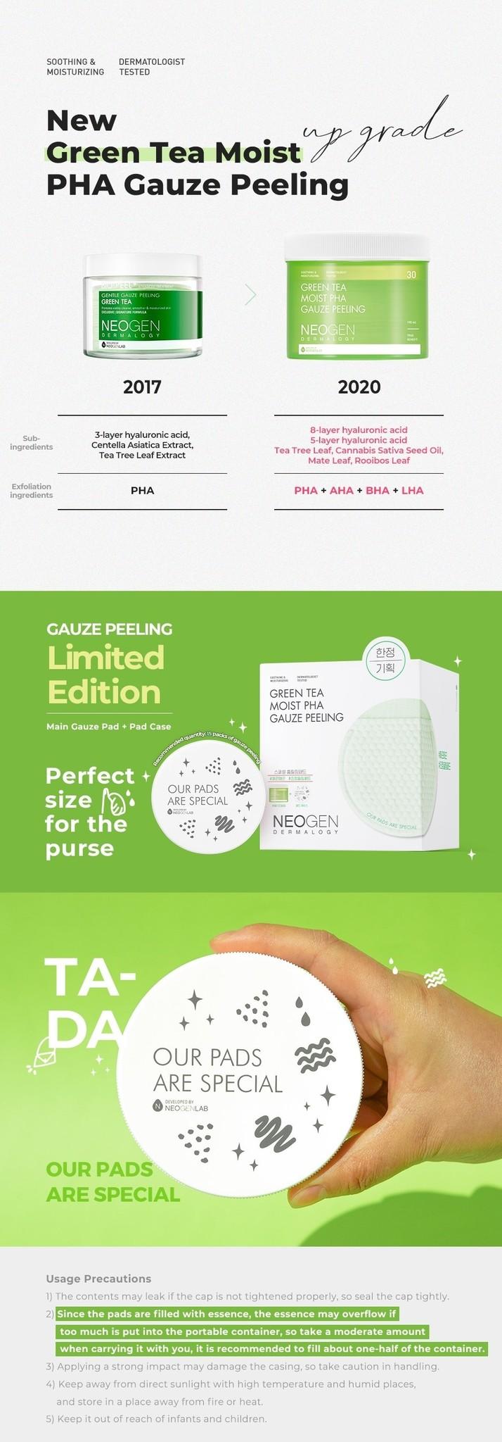 Green Tea Moist PHA Gauze Peeling-3