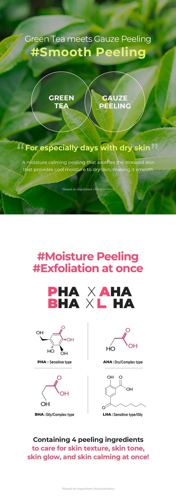 Green Tea Moist PHA Gauze Peeling-6