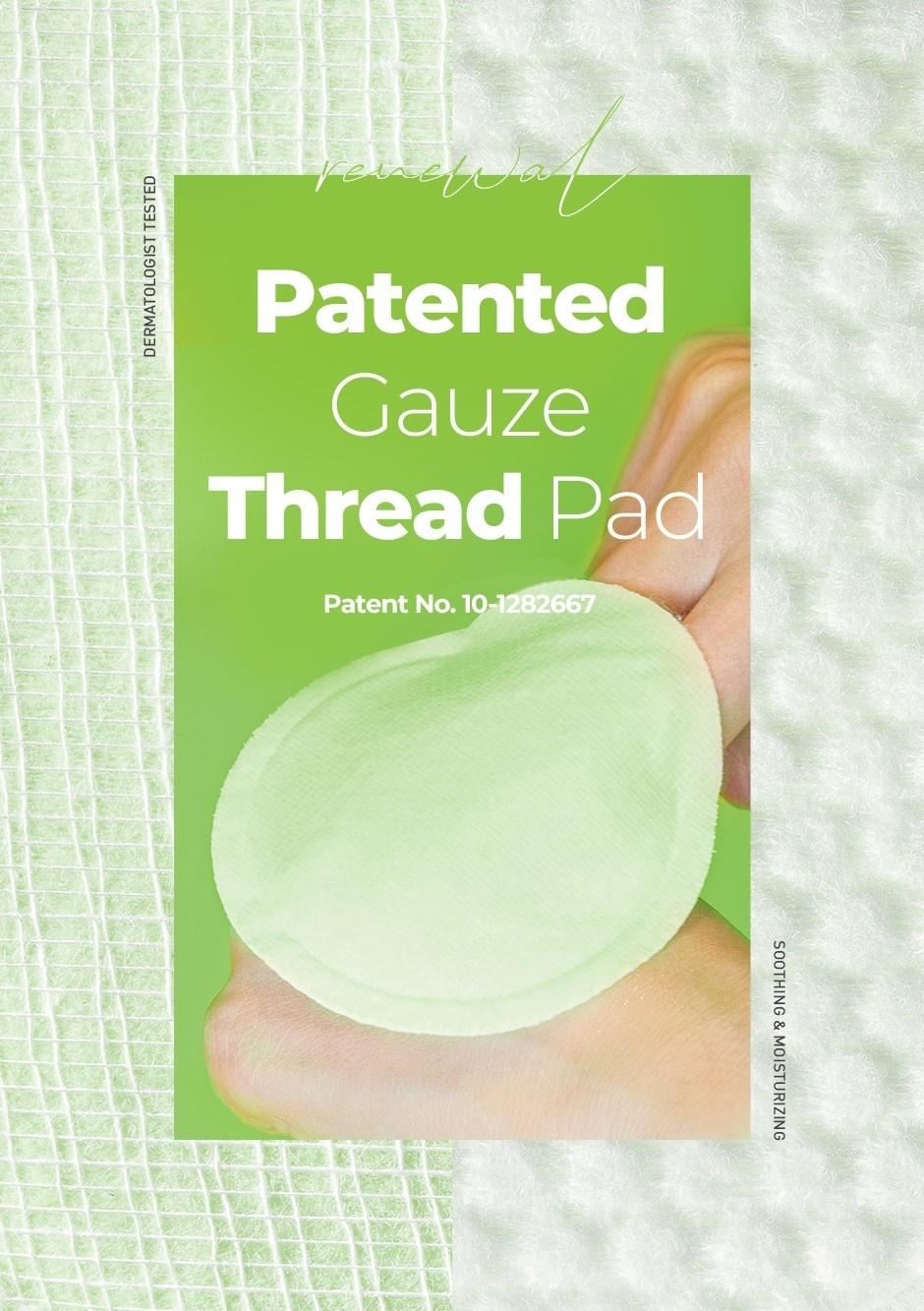 Green Tea Moist PHA Gauze Peeling-7