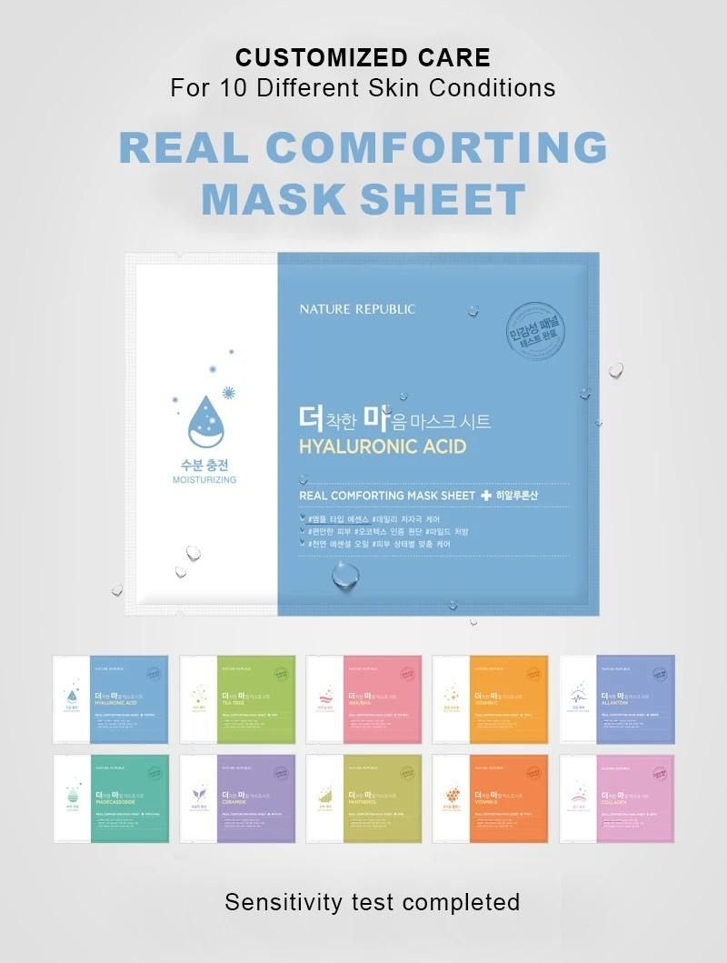 Real Comforting Sheet Mask [TEA TREE]-2