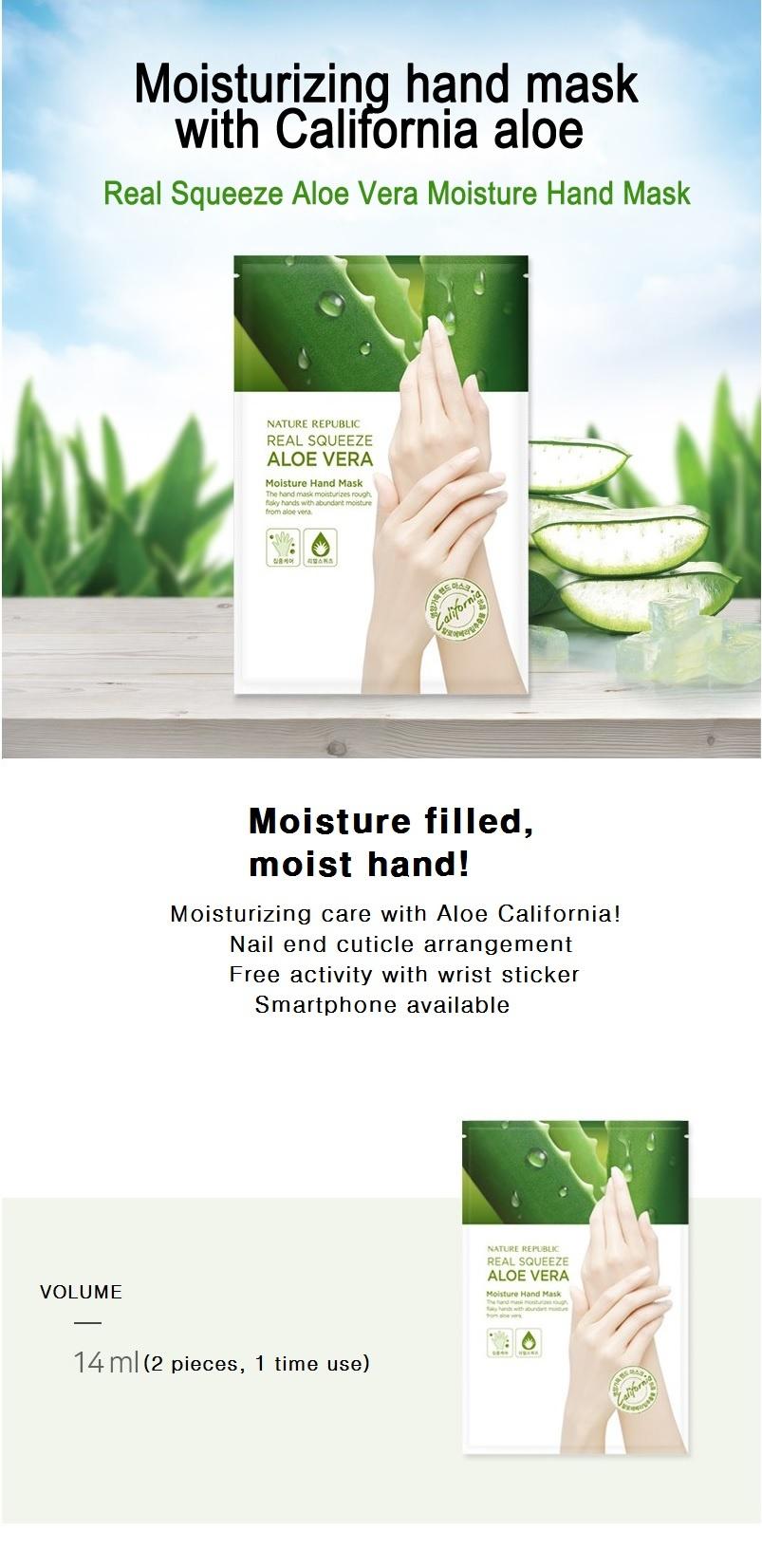 Real Squeeze Aloe Vera Feuchtigkeits-Handmaske-2