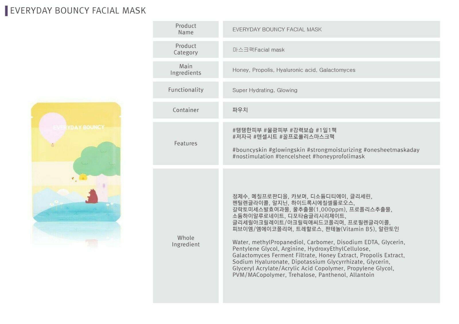 Everyday Bouncy Facial Sheet Mask-4