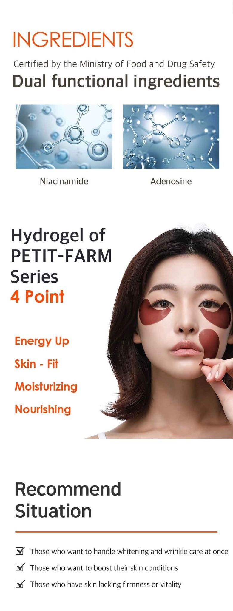 Cacao Energizing Hydrogel Eye Patch-6