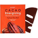 PETITFEE Cacao Energizing Maske