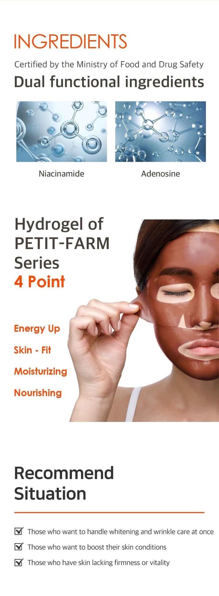 Cacao Energizing Hydrogel Maske-5