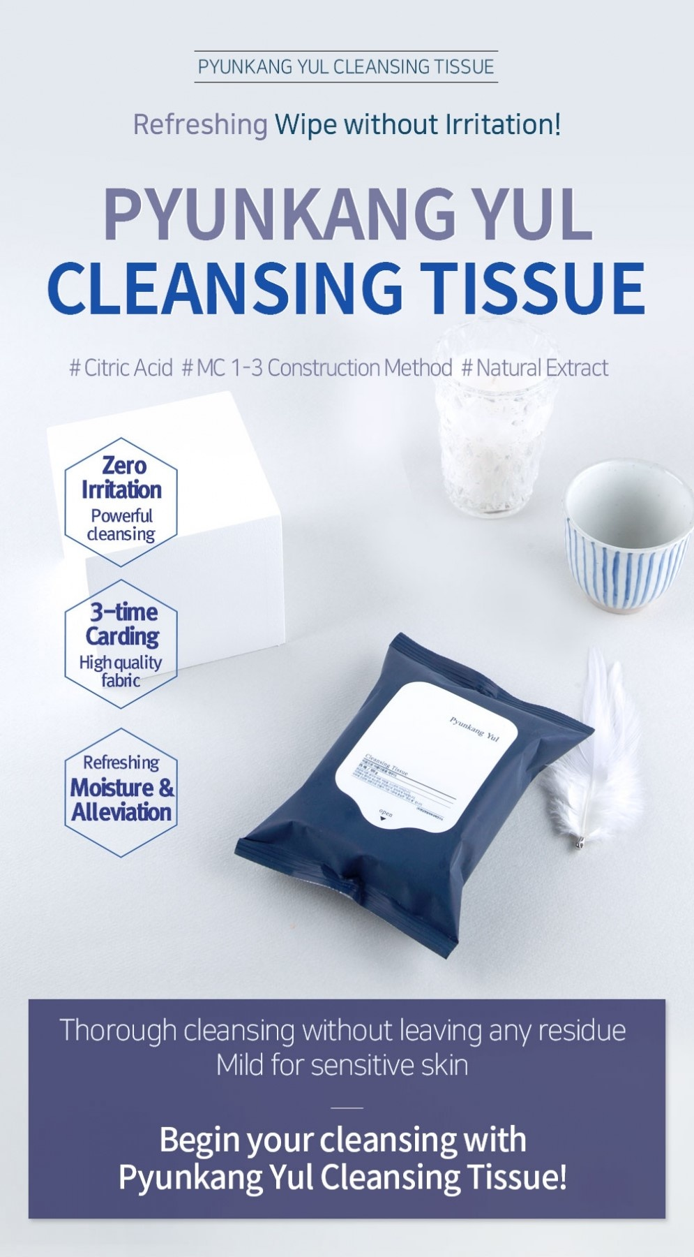 Cleansing Tissue-2