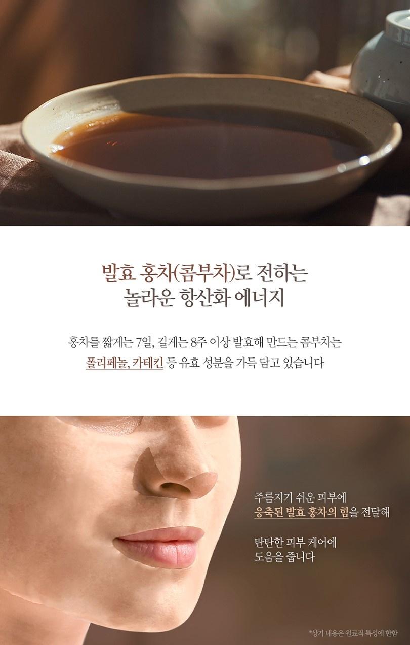 Black Tea Revitalizing Sheet Mask-4