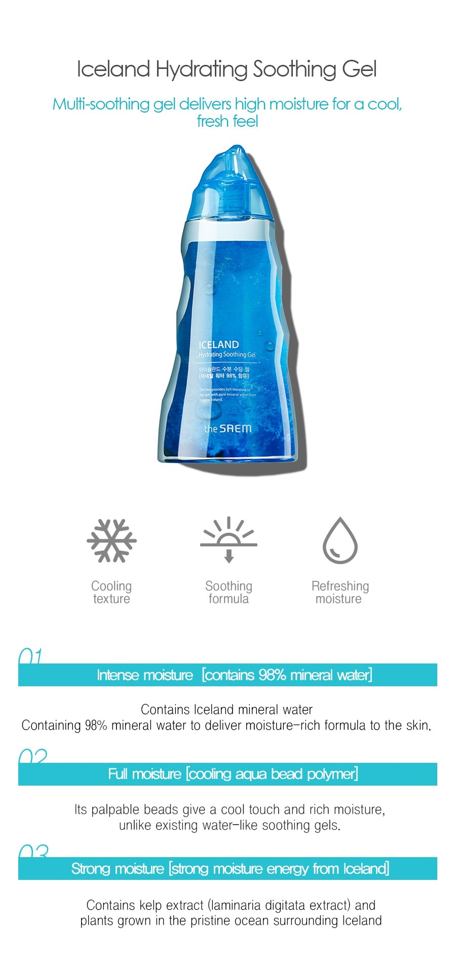 Iceland Hydrating Soothing Gel-2