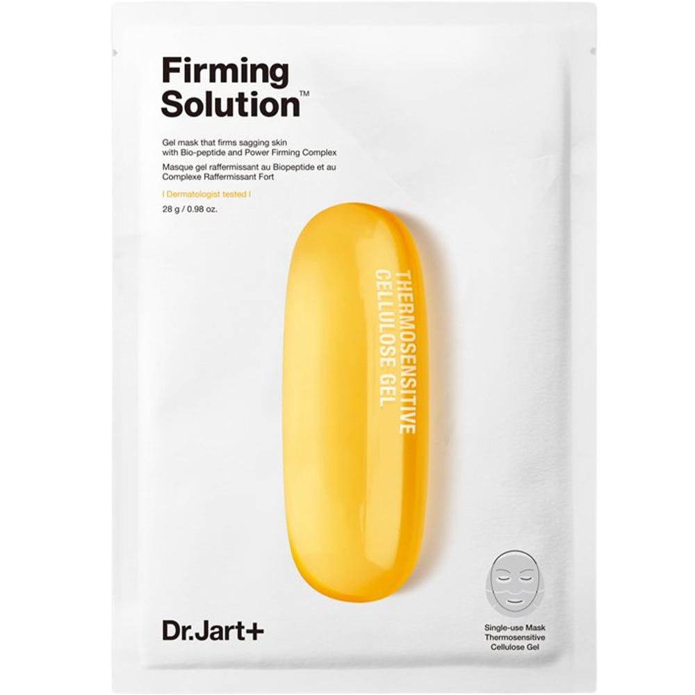 Dermask Intra Jet Firming Solution-1