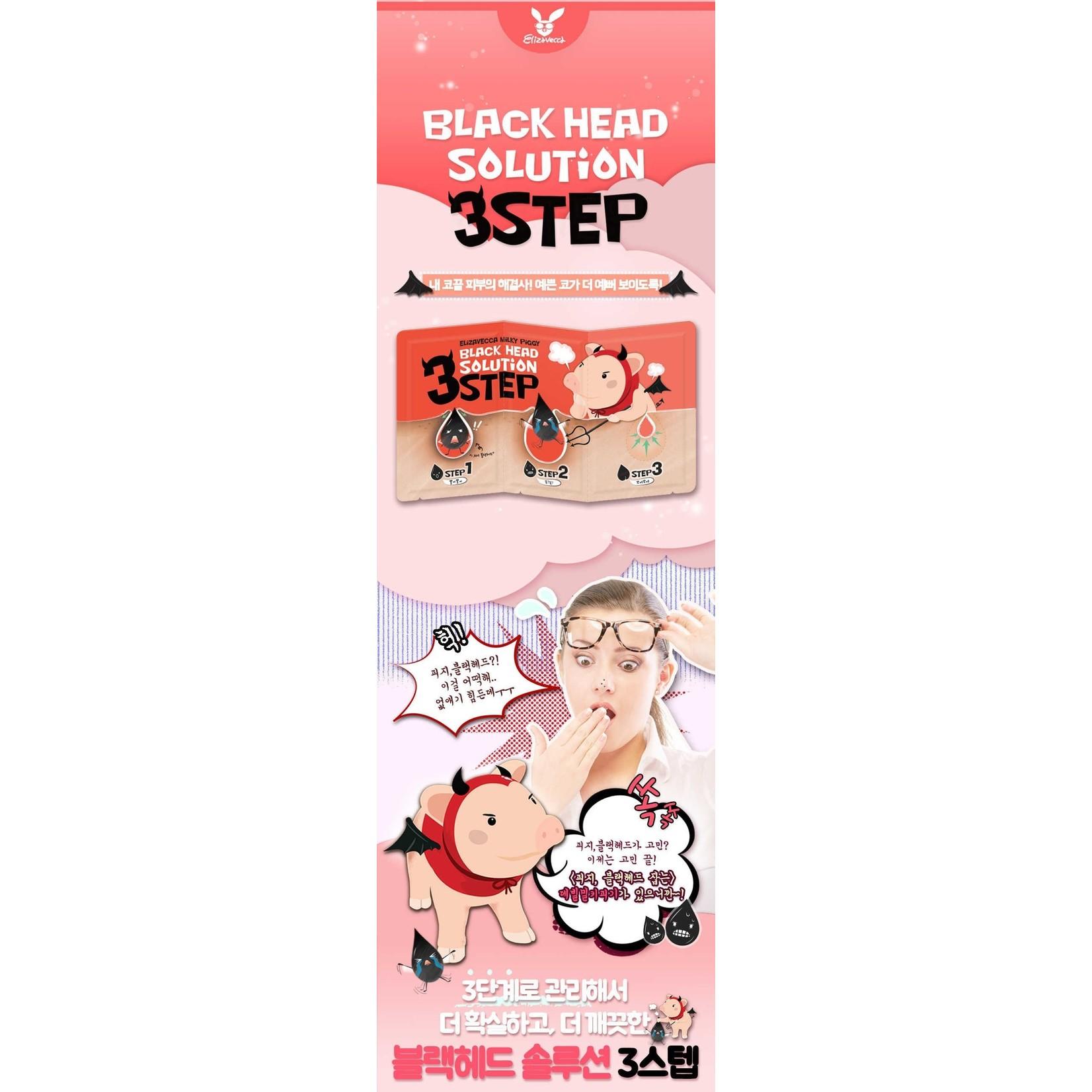 Elizavecca Milky Piggy Black Head 3 Step Solution