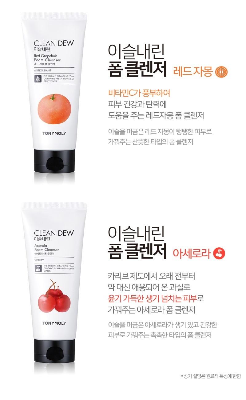 Clean Dew Acerola Foam Cleanser-5