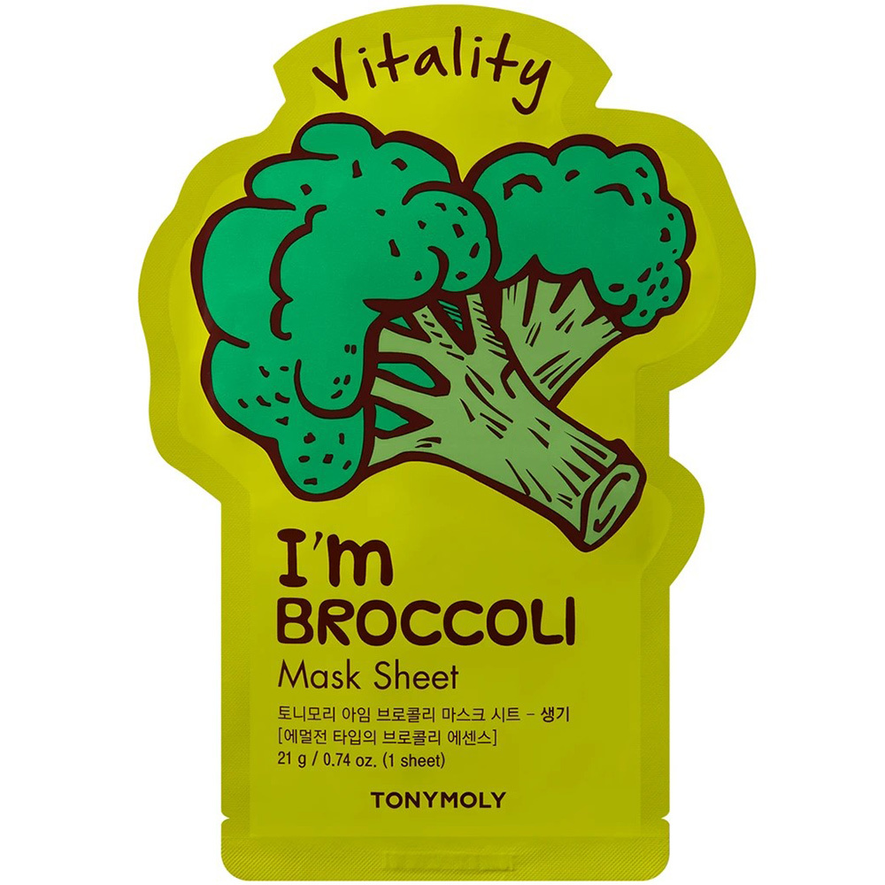 I`m REAL Broccoli Mask Sheet Vitality-1