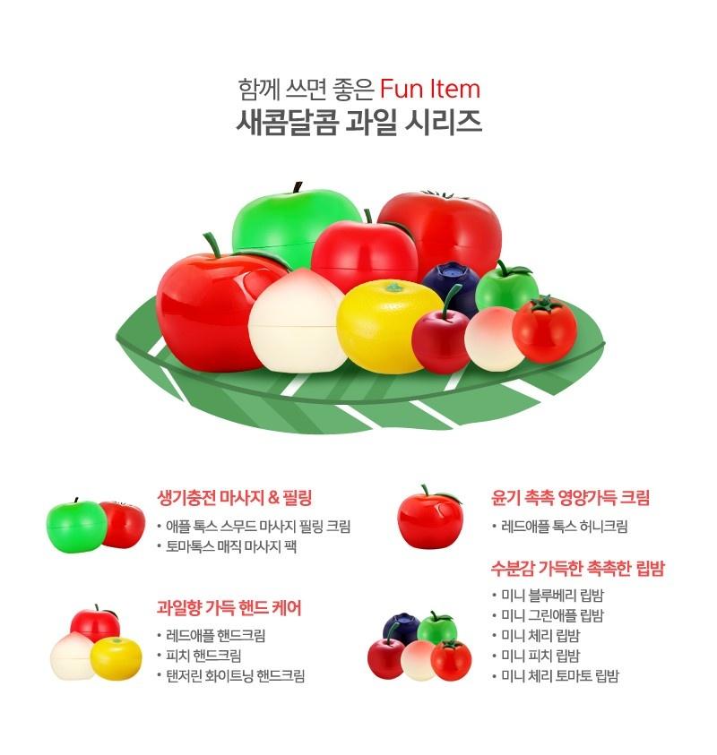 Peach Hand Cream-4