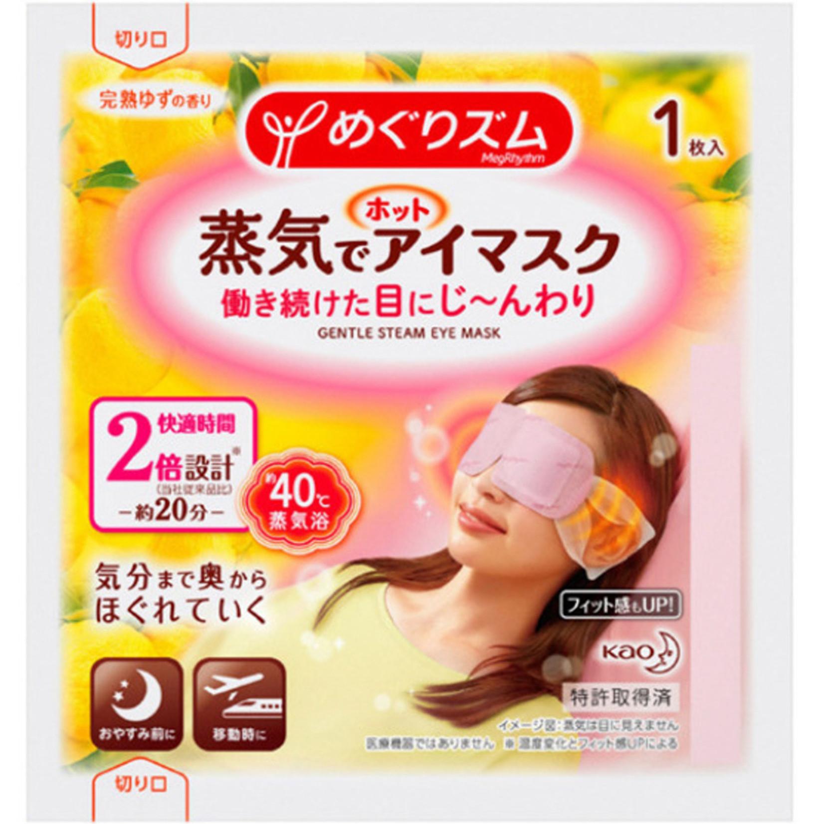 Kao MegRhythm Steam Eye Mask - Citrus (1 pc)