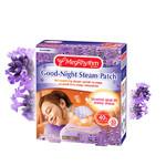 Kao MegRhythm Steam Neck Sheet - Lavender (1 pc)