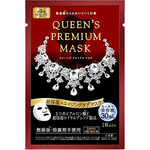 Quality First Queen's Premium Mask (Ultra-Moisturizing)