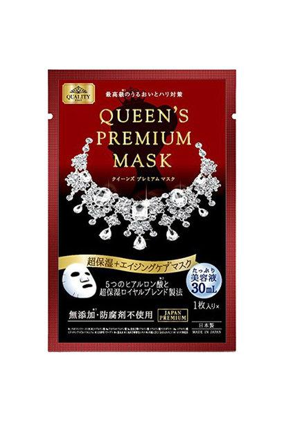 Queen's Premium Mask (Ultra-Moisturizing)