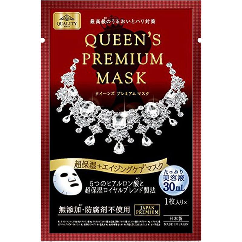 Queen's Premium Mask (Ultra-Moisturizing)-1