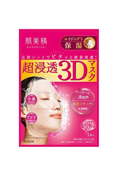 Hadabisei 3D Face Mask (Moisturizing)