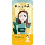 The Beauty Mask Company Sheet Mask #Pineapple & Papaya