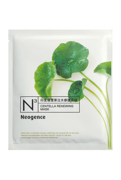 N3 Centella Renewing Mask