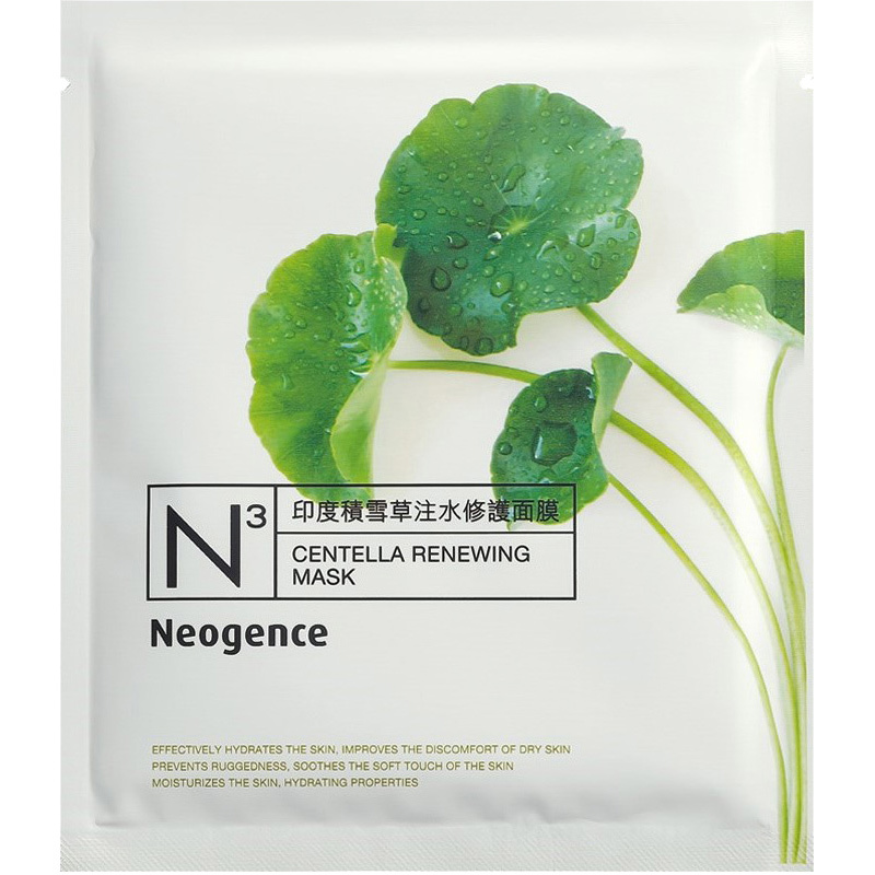 N3 Centella Renewing Mask-1