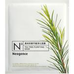 Neogence N3 Tea Tree Purifying Mask