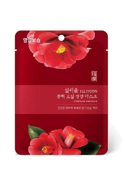 Camellia Oil Intensive Moisture Mask