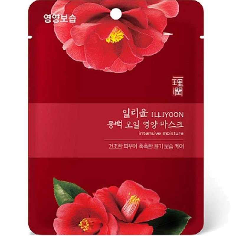 Camellia Oil Intensive Moisture Mask-1