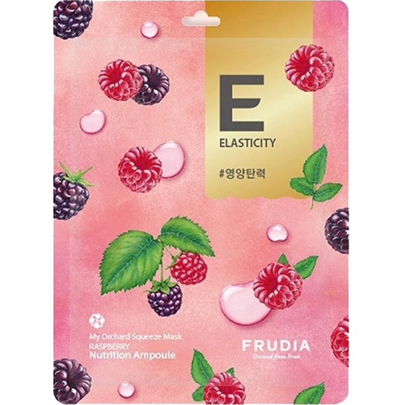 my orchard squeeze mask  RASBERRY-1