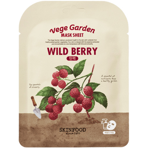 Vege Garden Wild Berry Mask Sheet-1
