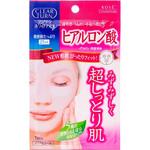 KOSE Clear Turn Hyaluronic Acid Lift Mask