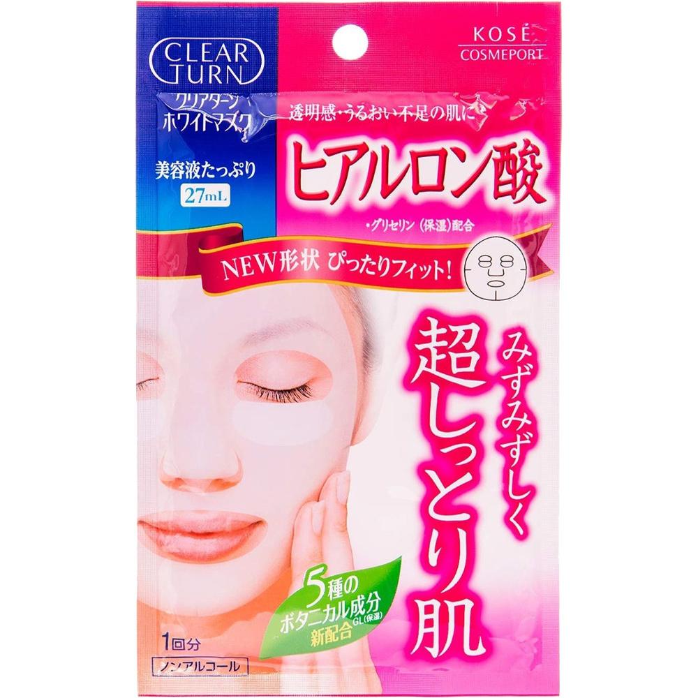 Clear Turn Hyaluronic Acid Lift Mask-1