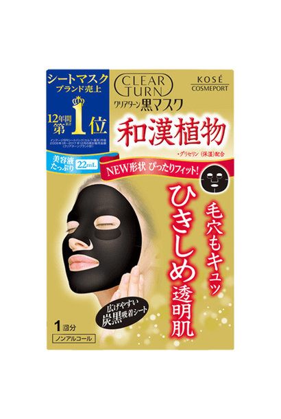 Clear Turn Herbal Extract Black Mask