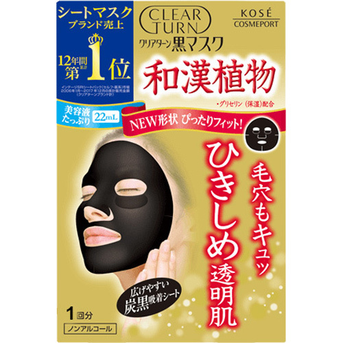 Clear Turn Herbal Extract Black Mask-1