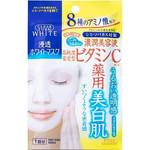 KOSE Clear Turn Vitamin C Lift Mask