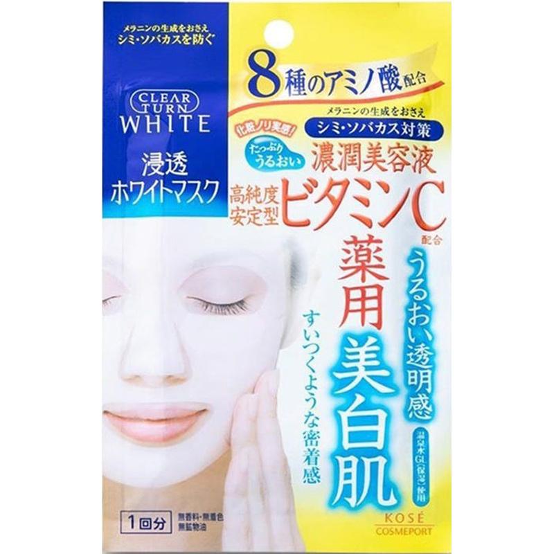 Clear Turn Vitamin C Lift Mask-1