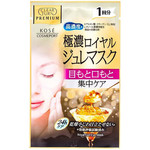 KOSE Clear Turn Premium Royal Gel Eye Mask