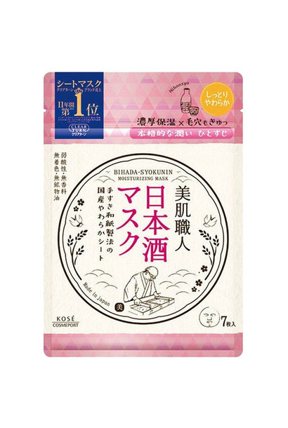 Clear Turn Sake Moisturizing Mask (7 pcs)