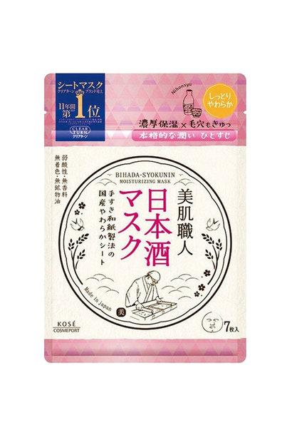 Clear Turn Sake Moisturizing Mask (7 Stk)