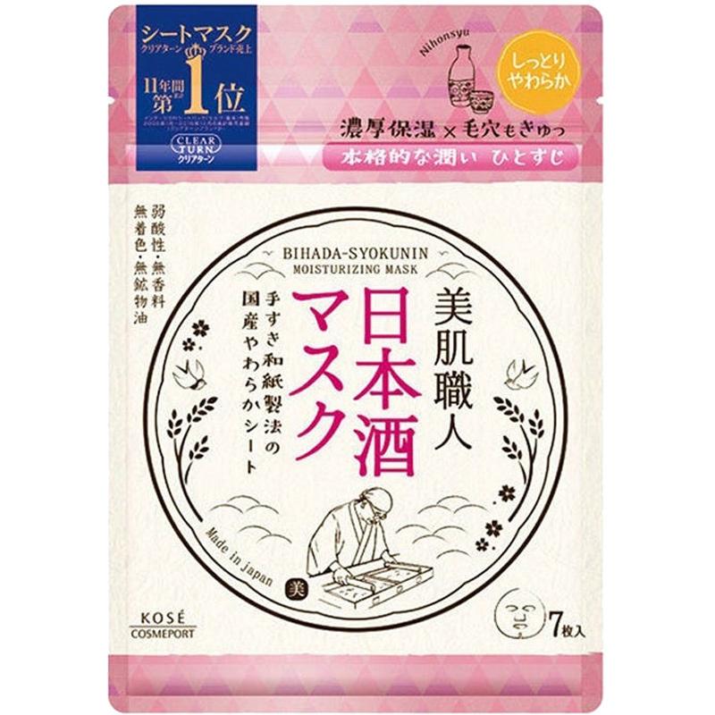Clear Turn Sake Moisturizing Mask (7 pcs)-1