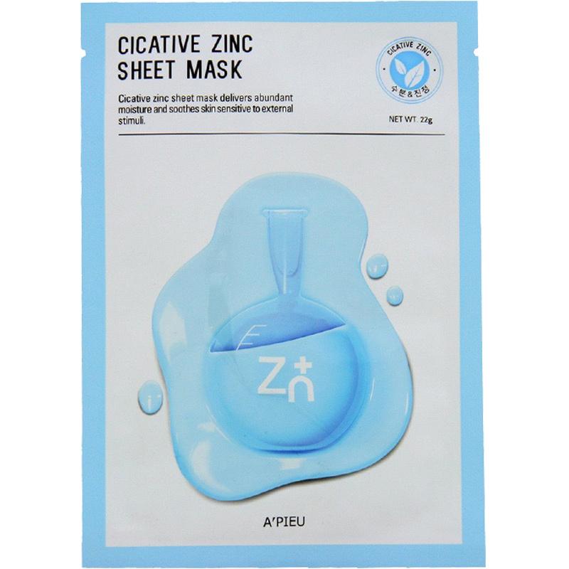 Cicative Zinc Sheet Mask-1