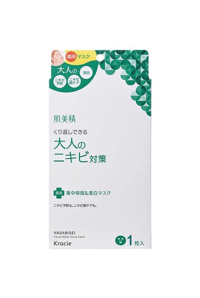 Hadabisei Face Mask Acne Care