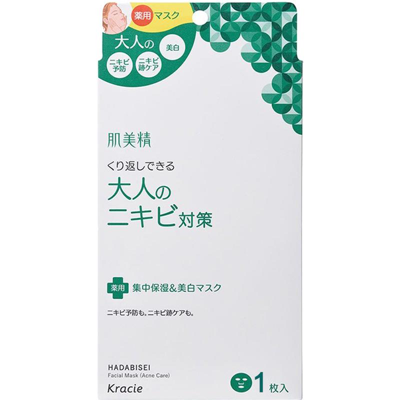 Hadabisei Face Mask Acne Care-1