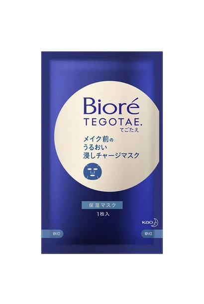 Biore Tegotae Sheet Mask