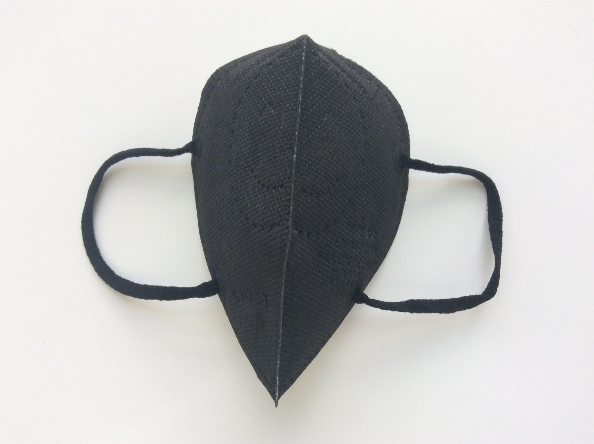 """IG-mask Masque IG """"FFP2"""" - Couleur Noir - 5 pièces (2,99 par pièce)"""