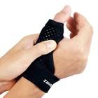 Sport Duimbrace Thumb Guard