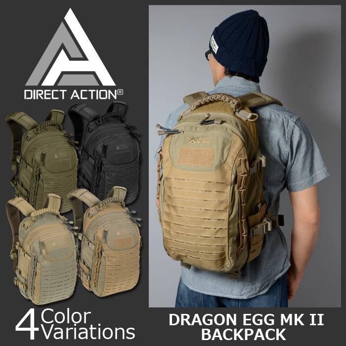 Helikon-Tex DRAGON EGG® MkII BACKPACK - Cordura®