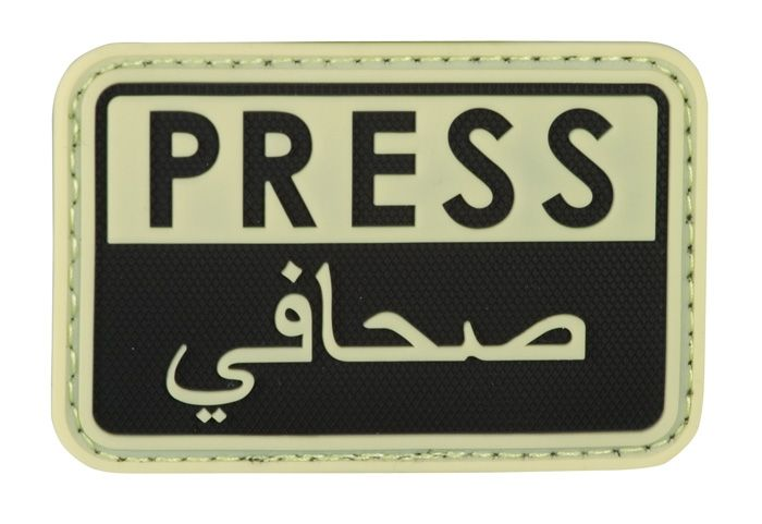 Press  Englisch  /  Arabic     Glow in the dark