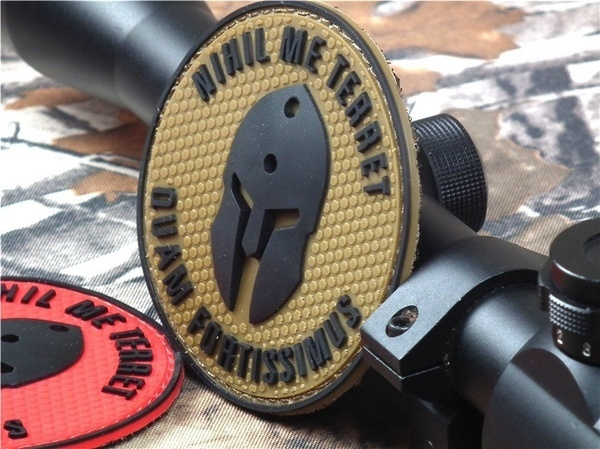 3D rubber patch -work